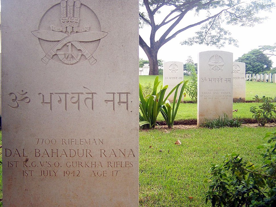 A Gurkha soldier's tombstone at Kranji War Cemetery, Singapore