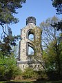 Aachen Bismarckturm h fern.jpg