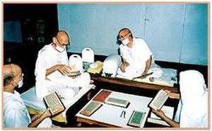 Mahāprajña - Acharya Tulsi, Acharya Mahapragya during Jain Agamas research.