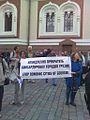 Action for the support of Georgia in Estonia.jpg