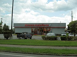 Advance Auto Parts Goodlettsville TN USA.JPG