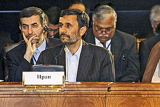 Mahmoud Ahmadinejad - Ahmadinejad in Yekaterinburg, Russia, 16 June 2009