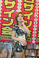 Ai Haneda AG10 15.JPG
