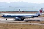Air China ,CA922 ,Airbus A330-243 ,B-6549 ,Departed to Shanghai ,Kansai Airport (16179750174).jpg