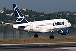 Airbus A318-111, Tarom - Romanian Air Transport JP7665365.jpg