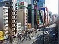 Akihabara Feb-2007 - panoramio.jpg