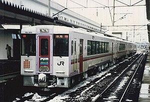 Akita Relay - 4-car Akita Relay formation at Kitakami Station, February 1997