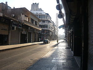 English: Al-Dablan Street in the Syrian city o...
