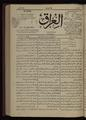 Al-Iraq, Number 26, July 1, 1920 WDL10122.pdf