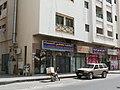 Al Mahla Fishes Grilling اسماك المحلة اطعمة مصرية . - panoramio.jpg