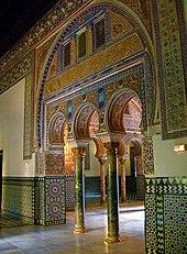 Севильский замок Алькасар al qasr