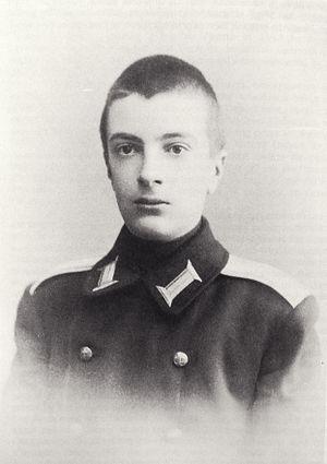 Grand Duke Alexei Mikhailovich of Russia - Image: Alexis Mikhailovich