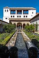 Alhambra - panoramio (14).jpg
