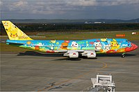 All Nippon Airways Pokemon Jet JA8956.jpg