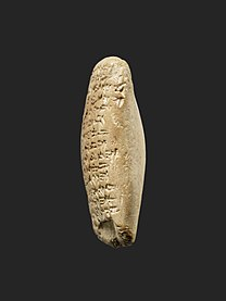 Amarna letter- Royal Letter from Abi-milku of Tyre to the king of Egypt MET 24.2.12 EGDP021811.jpg