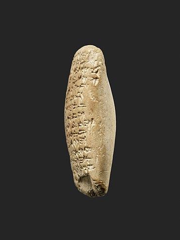 am cuneiform wikipedia