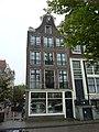 Amsterdam - Amstel 112.JPG
