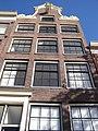 Amsterdam Bloemgracht 64 top.jpg