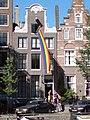 Amsterdam Gay Pride 2013 043.jpg