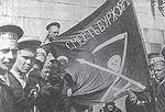 Marins révolutionnaires russes de la flotte impériale durant l'été 1917.