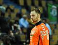 Andreas Wolff 2 DKB Handball Bundesliga HSG Wetzlar vs HSV Hamburg 2014-02 08 033.jpg