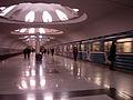 Annino (Moscow Metro).jpg