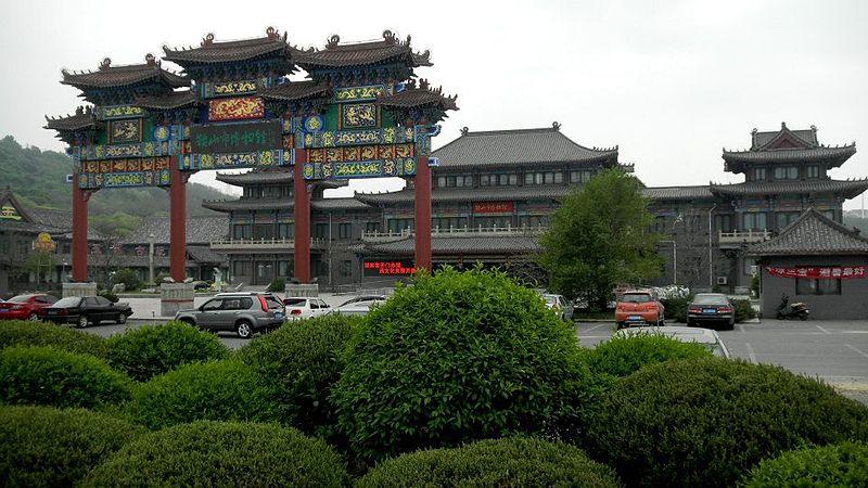 Anshan City Museum, Anshan, Liaoning Province, China.jpg