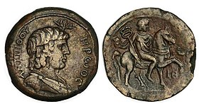Antinous Hemidrachm of Alexandria.jpg