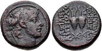 Antiochus X Eusebes - Antiochus X bearded