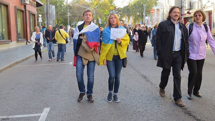 Antiwar march in Moscow 2014-09-21 1946.jpg