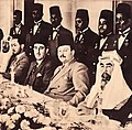 Arab Leaders during the Anshas conference.jpg