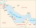 Arabian Gulf AR.png