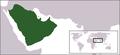 ArabianpeninsulaAL.PNG