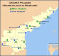 Archaeological Museums map of Andhra Pradesh.png