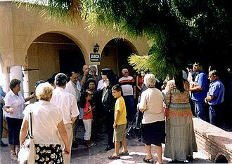 Saint Patapios - His Reverence Archbishop Christodoulos visits Saint Patapios monastery. September 2006