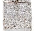 Archivio Pietro Pensa - Pergamene 04, 68.02.jpg