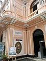 Archivo General de la Nación, Lima.jpg