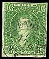 Argentina 1864 10c Sc12 used clipped perfs fake Sc9.jpg