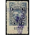 Argentina 1912 1P' Revenue Stamp.jpg
