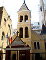 Armenian Church of Virgin Mary Salonica 1.jpg