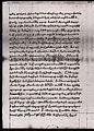 Armenian document, 1585 (2).jpg