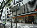 Arsenal St HK Police HQs Shell.jpg
