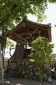 Asuka-dera Asuka Nara pref04n4272.jpg