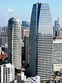 Atago Green Hills from Tokyo tower cropped-2.jpg