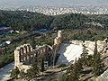 Athens acropolis theater.jpg