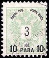 Austria Levant 1886 Sc14Con.jpg