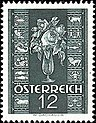 Austria Stamp 12Schilling 1937 issue.jpg