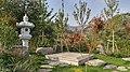 Autumn season in Butanic Garden فصل پاییز در باغ بوتانیکال تفلیس 39.jpg