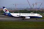 B-9977 - Chongqing Airlines - Airbus A320-232 - CAN (16686913659).jpg