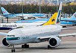 B-KQX Cathay Pacific B777 (26506040352).jpg